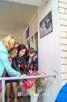 Открытие памятной доски Веретенникову