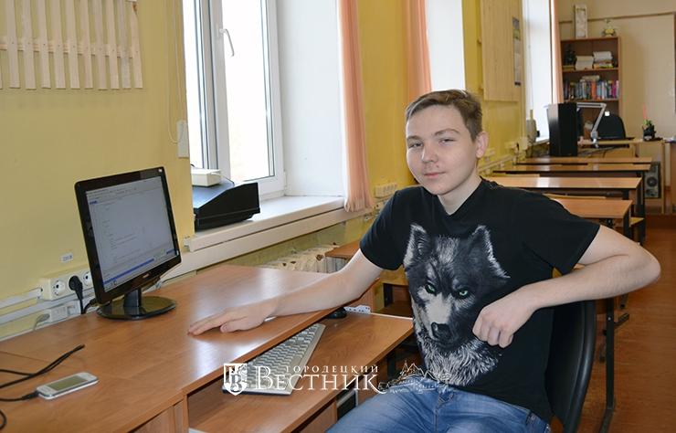 на первом региональном отборочном этапе Национального чемпионата «Абилимпикс» Александр Вялов занял первое место по своей специальности
