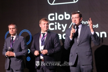 Глеб Никитин дал старт Global City Hackathon в Нижнем Новгороде